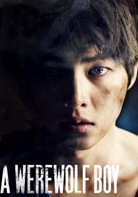 『私のオオカミ少年』のポスター