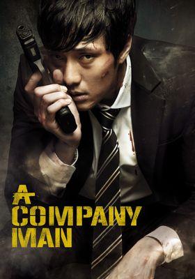 A Company Man's Poster