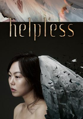 Helpless's Poster