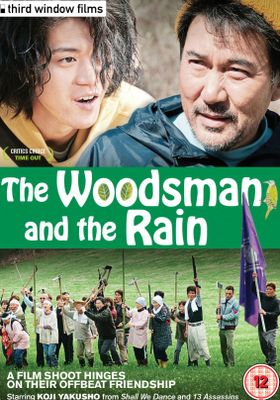 The Woodsman and the Rain's Poster