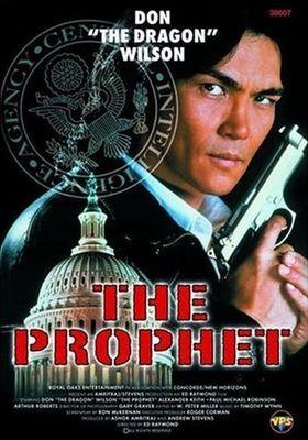 The Prophet's Poster