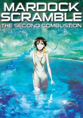 Mardock Scramble: The Second Combustion's Poster