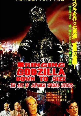 Bringing Godzilla Down to Size: The Art of Japanese Special Effects's Poster
