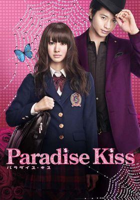 Paradise Kiss's Poster