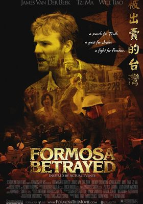 Formosa Betrayed's Poster