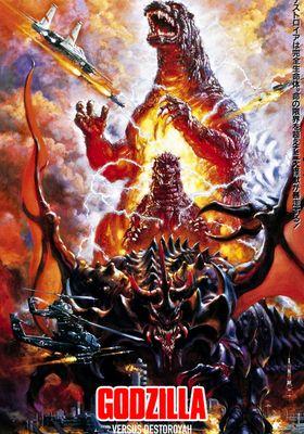 Godzilla vs. Destoroyah's Poster