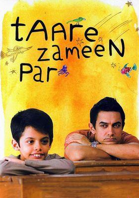 Taare Zameen Par's Poster