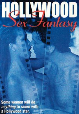 헐리우드 섹스 판타지의 포스터