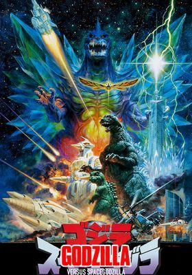 Godzilla vs. SpaceGodzilla's Poster