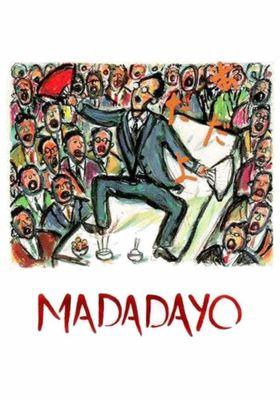 Madadayo's Poster