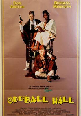 압돌 홀의 포스터