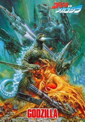 Godzilla vs. Mechagodzilla II's Poster