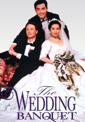 The Wedding Banquet's Poster