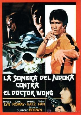 Neudacha Puaro's Poster