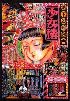 Midori's Poster