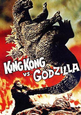 King Kong vs. Godzilla's Poster