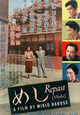 Repast's Poster