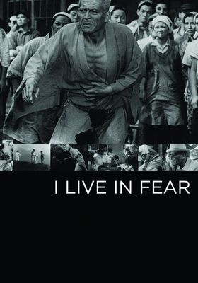 I Live in Fear's Poster