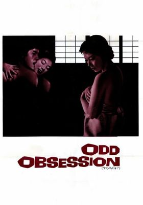 Odd Obsession's Poster