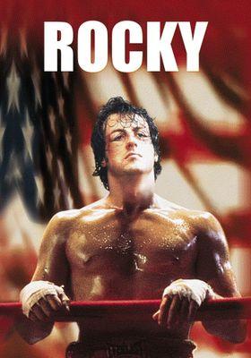 록키의 포스터