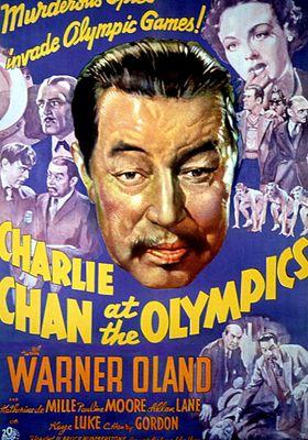 찰리 찬 앳 더 올림픽의 포스터