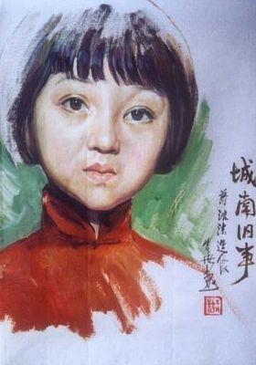 베이징의 추억의 포스터