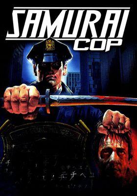 Samurai Cop's Poster