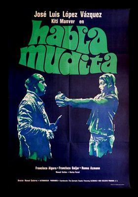 하브라 무디타의 포스터