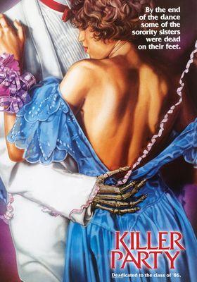 『킬러 파티』のポスター