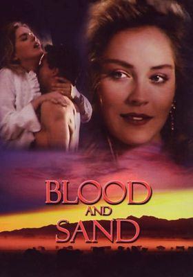 혈과 사의 포스터