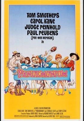 팬더모니엄의 포스터