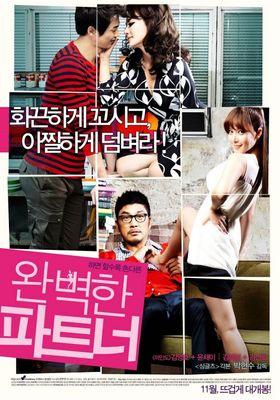 My Secret Partner's Poster