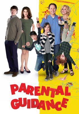 그들만의 부모 가이드의 포스터