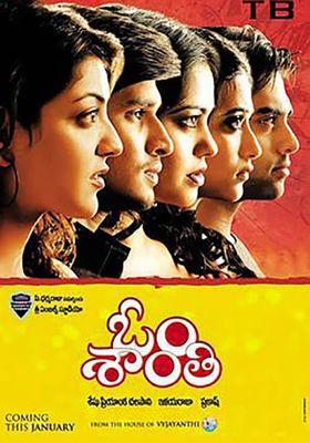 Om Shanti's Poster