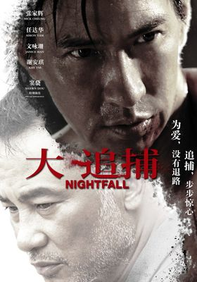 Nightfall's Poster