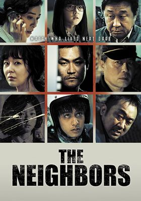 The Neighbors's Poster
