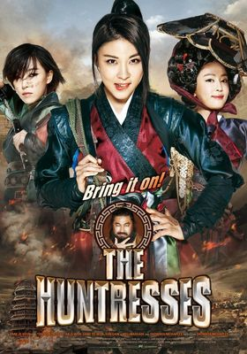 The Huntresses's Poster