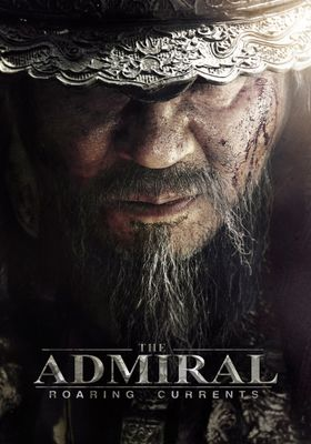 The Admiral: Roaring Currents's Poster