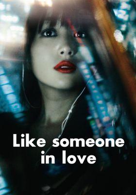 『ライク・サムワン・イン・ラブ』のポスター