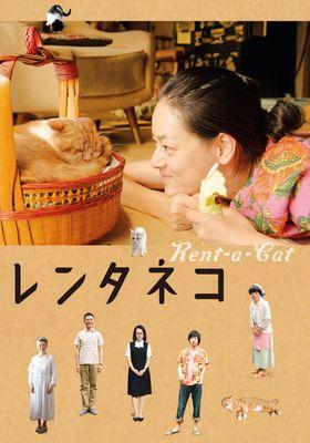 Rent-a-Cat's Poster