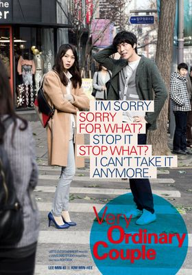 Very Ordinary Couple's Poster