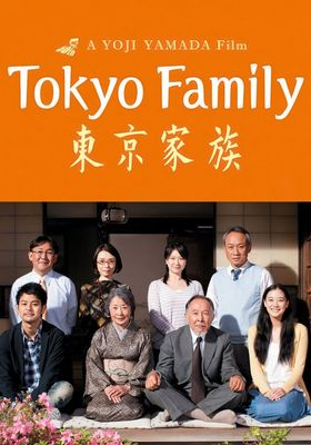 Tokyo Family's Poster