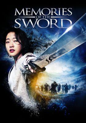 Memories of the Sword's Poster