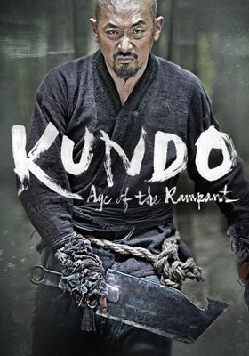 Kundo: Age of the Rampant's Poster