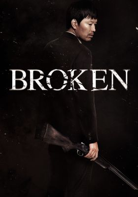 Broken's Poster