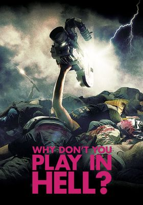 Why Don't You Play in Hell?'s Poster