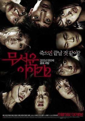 Horror Stories 2's Poster