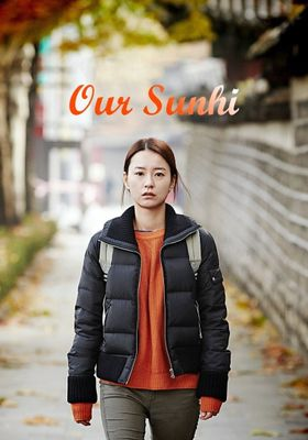 Our Sunhi's Poster