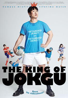 The King of Jokgu 's Poster