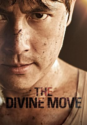 The Divine Move's Poster